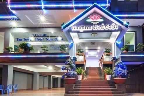 tan tower hotel phnom penh rh phnompenh hotels net